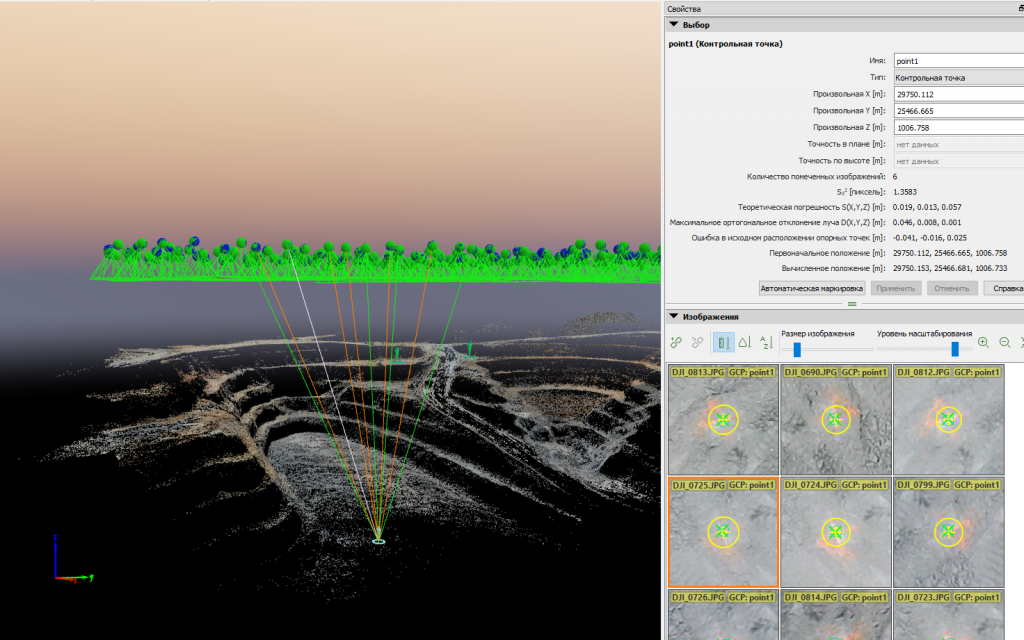 REACH M+ and DJI MAVIC 2 PRO integration for RTK /PPK precision